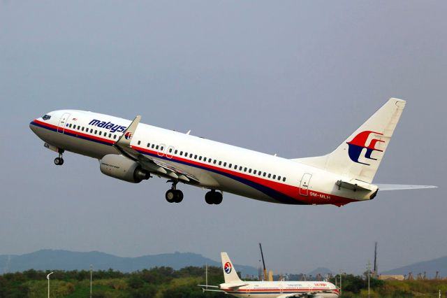 pray_for_my_compatriots_on_malaysia_airlines_flight_mh370-_13010243353